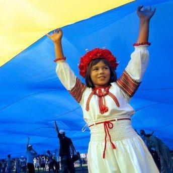 Названо регіони України, де люди найщасливіші