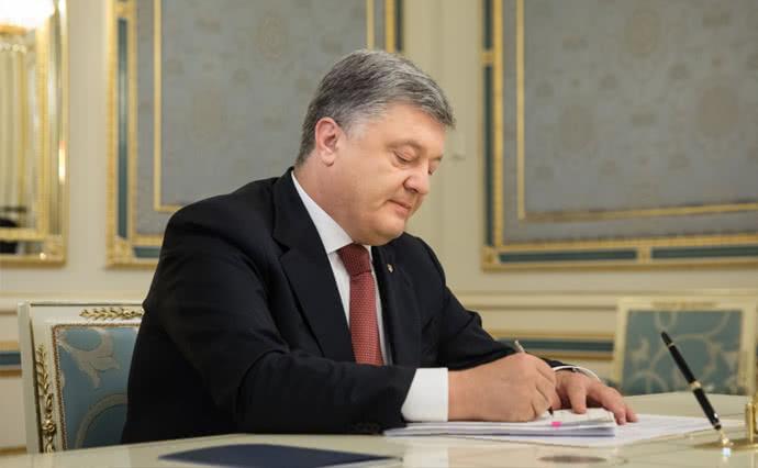 Порошенко підписав бюджет на2018 рік: держборг вражає