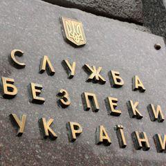 Останні кібератаки в Україні мають російське походження