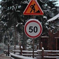 50 км/год: в Україні набули чинності нові ПДР