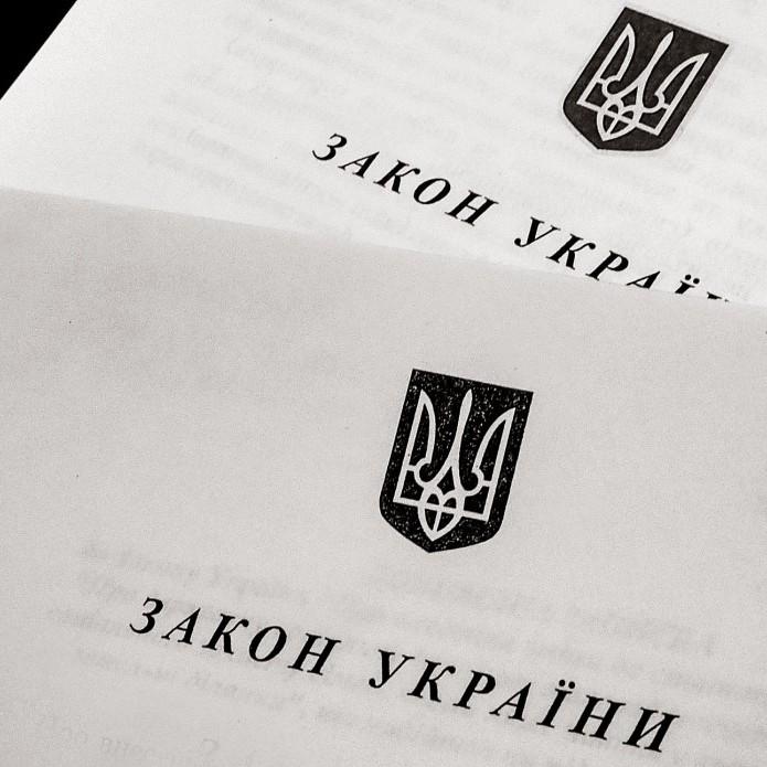 Пенсії, ціни та в'їзд росіян: що змінюється в Україні з 1 січня