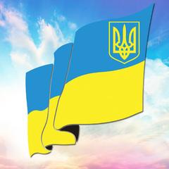 Що чекає на Україну в 2018 році: прогнози астролога