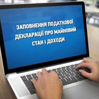 В Україні розпочався новий етап подання електронних декларацій