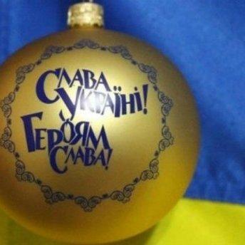 В окупованому Луганську Новий рік зустріли з українським гімном