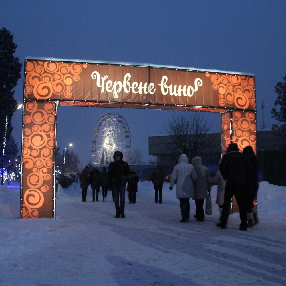 У Мукачевому шість днів триватиме фестиваль «Червеного вина»
