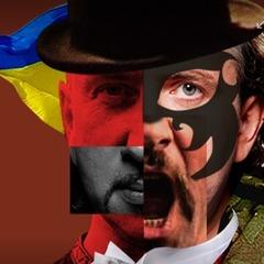 Містами України пройде прем'єрний тур документального фільму «МІФ»