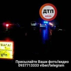 Смертельна аварія під Києвом: є загиблі (фото)