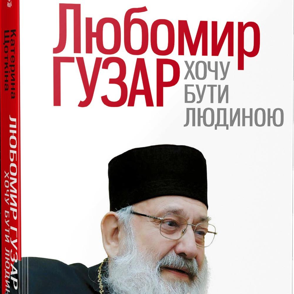 Що читає президент: Петро Порошенко назвав улюблені книжки 2017 року