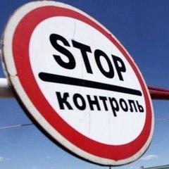 Росія продовжила обмеження на транзит українських товарів