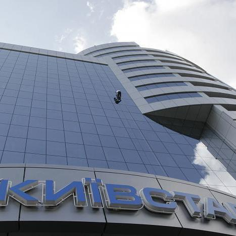 У головному офісі «Київстару» провели масштабний обшук