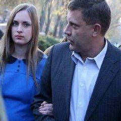 Дружину Олександра Захарченка вважають причетною до смерті 40 бойовиків