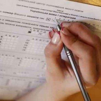 В Міносвіти назвали дати проведення пробного ЗНО