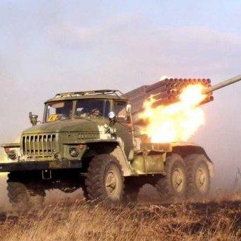 На Донбасі виявили новітню техніку «Ауріга», яку використовує лише російська армія