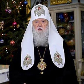 «Правда з нами, і Господь з нами»: Філарет привітав українців із Різдвом