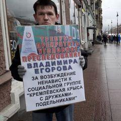 У Росії активісти влаштували мітинг на підтримку політв'язнів