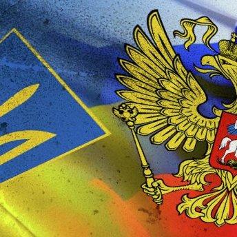 У Росії запропонували Києву повернути Кремлю пів-України