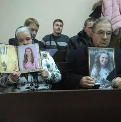 Батько Ноздровської каже, що Россошанський з другом забив до смерті чоловіка
