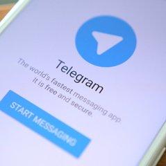Telegram розробляє власну криптовалюту, що може побити біткоїн, - ЗМІ