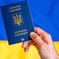 Україна посіла перше місце в рейтингу паспортів серед країн СНД