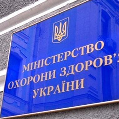 У квітні в Україні розпочнеться повноцінна кампанія з вибору сімейних лікарів, - МОЗ