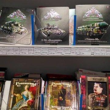 В українському магазині продавали зошити з портретом Сталіна