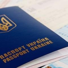 В ДМС радять українцям не планувати поїздки за кордон через затримку видачі паспортів