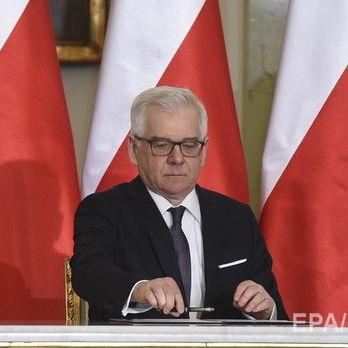 Новий глава МЗС Польщі провів телефонні переговори з Клімкіним