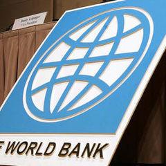 Світовий банк прогнозує зростання ВВП України у 2018–2020 роках