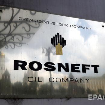 «Роснефть» продала свою мережу автозаправок в Україні