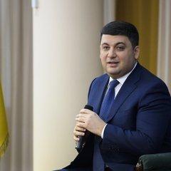 Кабмін схвалив стратегію про здорове та активне довголіття українців