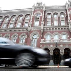 В Україні можуть ввести електронну гривню