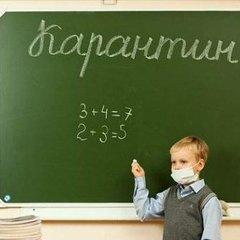 В Одесі в школах продовжать канікули через епідемію кору