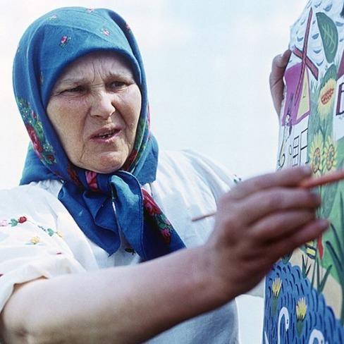 Сьогодні день народження Марії Примаченко