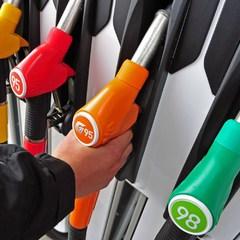 Скільки коштує заправити авто 12 січня