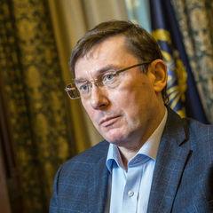 Луценко розповів про свої досягнення та невдачі на посаді генпрокурора