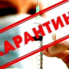 Спалах епідемії кору в Івано-Франківську: школярам подовжили канікули