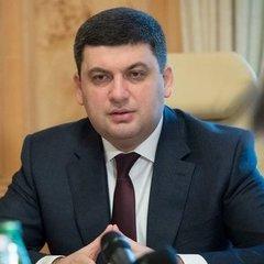 Гройсман запропонував Путіну разом із флотом повернути Крим