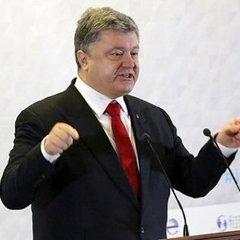 Реформи-2018: Порошенко назвав пріоритетні напрямки