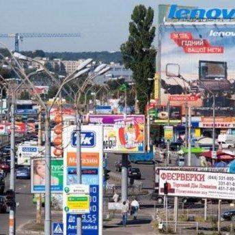 КМДА продовжила обмеження на зовнішню рекламу в Києві