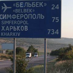 В ДПСУ назваликількість іноземців, які стали персонами нон-грана через поїздки в Крим