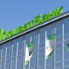 Компанія взяла в ПриватБанку багатомільярдний кредит. Суд дозволив не платити борг ще 8 років