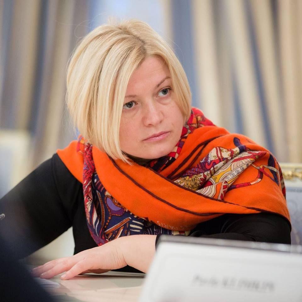 Порошенко для обміну заручниками скоро помилує звинувачену у злочинах проти держави, - Геращенко