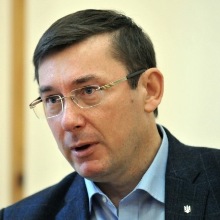 Комітет Ради викликав Луценка відзвітувати про конфісковані «гроші Януковича»