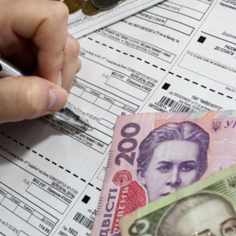 Підвищення пенсій та зарплат: до чого готуватись субсидіантам