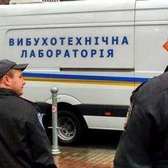 У Львові 17-річна школярка двічі «замінувала» школу