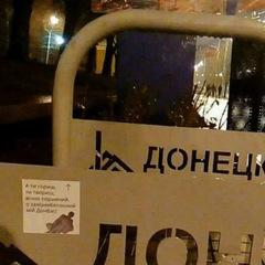 В окупованому Донецьку розклеїли наліпки про Стуса