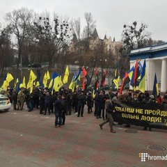 Біля стадіону Динамо почалася акція «Стоп реванш» (фото)
