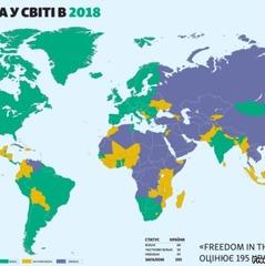 Глобальна криза демократії може мати катастрофічні наслідки