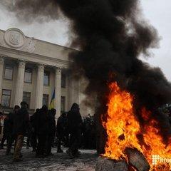 Під Радою спалили російський прапор, сталася сутичка (фото)