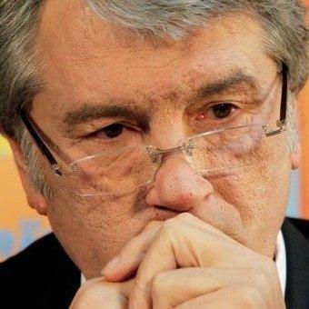 Стало відомо, скільки грошей виплатило Державне управління справами в 2017 році екс-президенту Віктору Ющенку